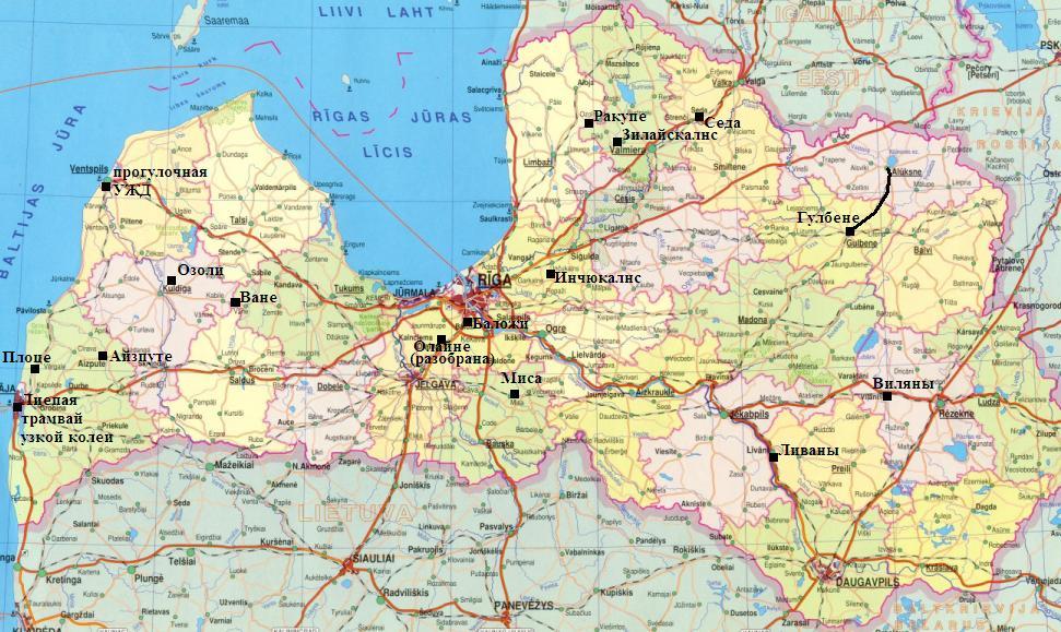 железных дорог Латвии (на