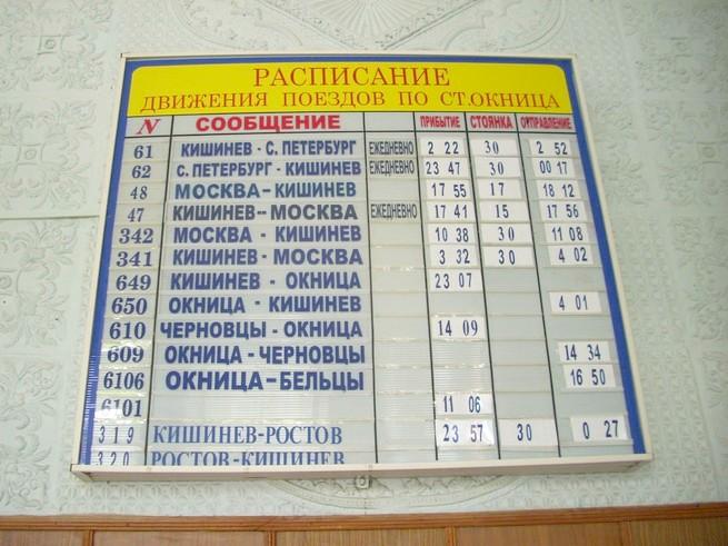 Билеты в варну из москвы